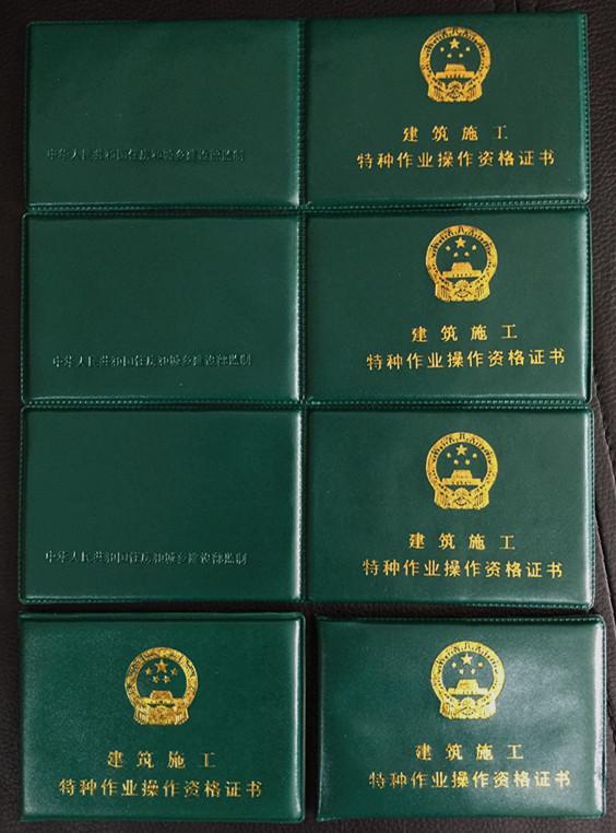 深圳报考建筑塔吊司机证报名要哪些资料报名费要多少