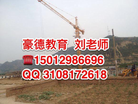2017年深圳办一个建筑塔吊司机证要多少钱哪里可以