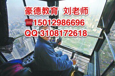 深圳龙岗哪里有办理建筑塔吊司机证怎么报名需要哪些