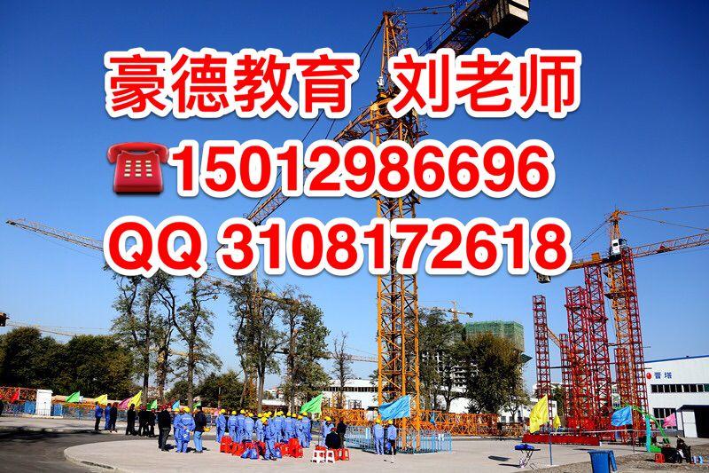 深圳考建筑塔吊司机证难不难考些什么内容呢2017年