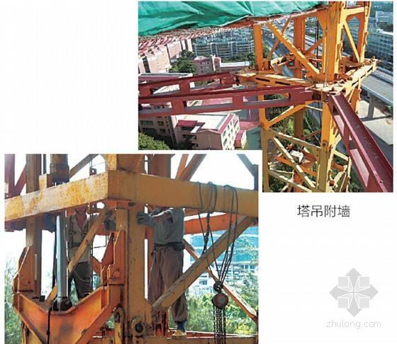 深圳建筑塔吊司机证,快速拿证要多少钱
