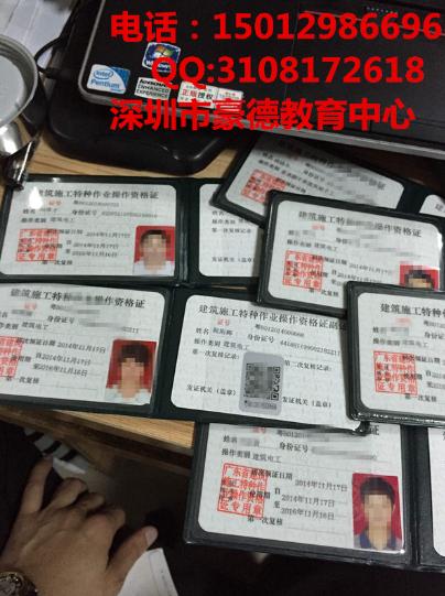 深圳在哪办理建筑塔吊司机证考试难不能难考什么题型