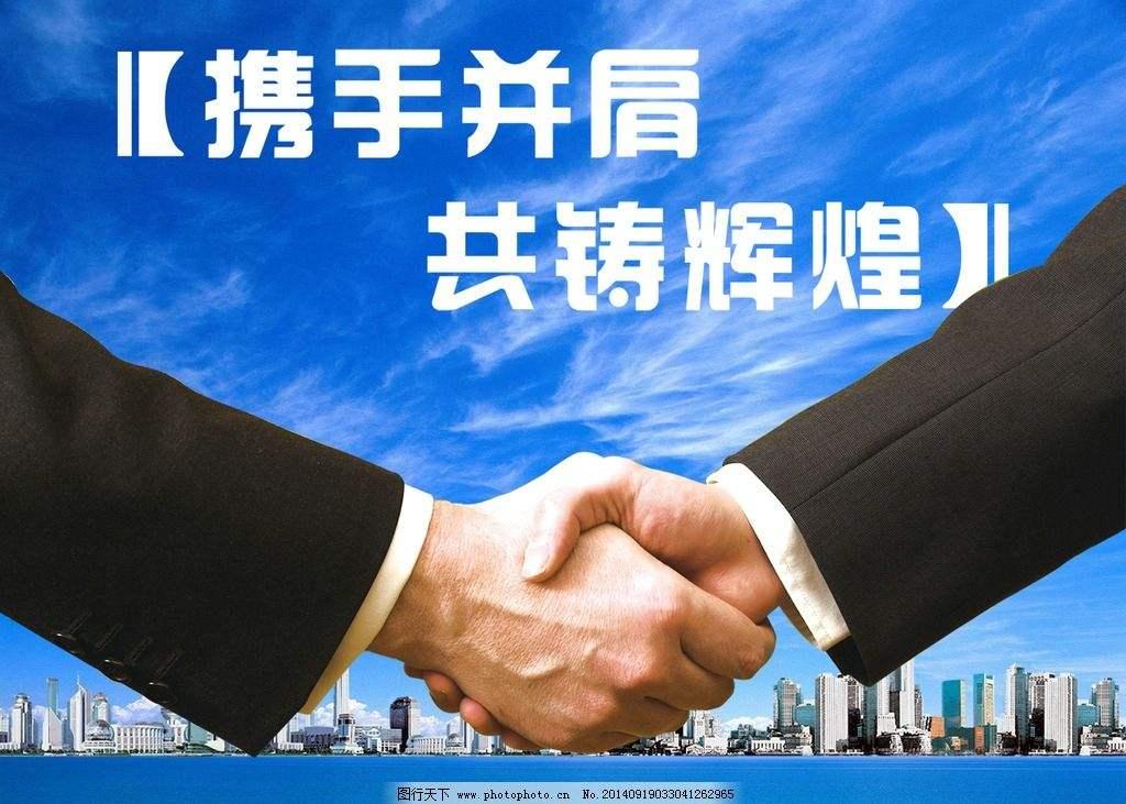 北京美容院的开办条件知道流程聘证网