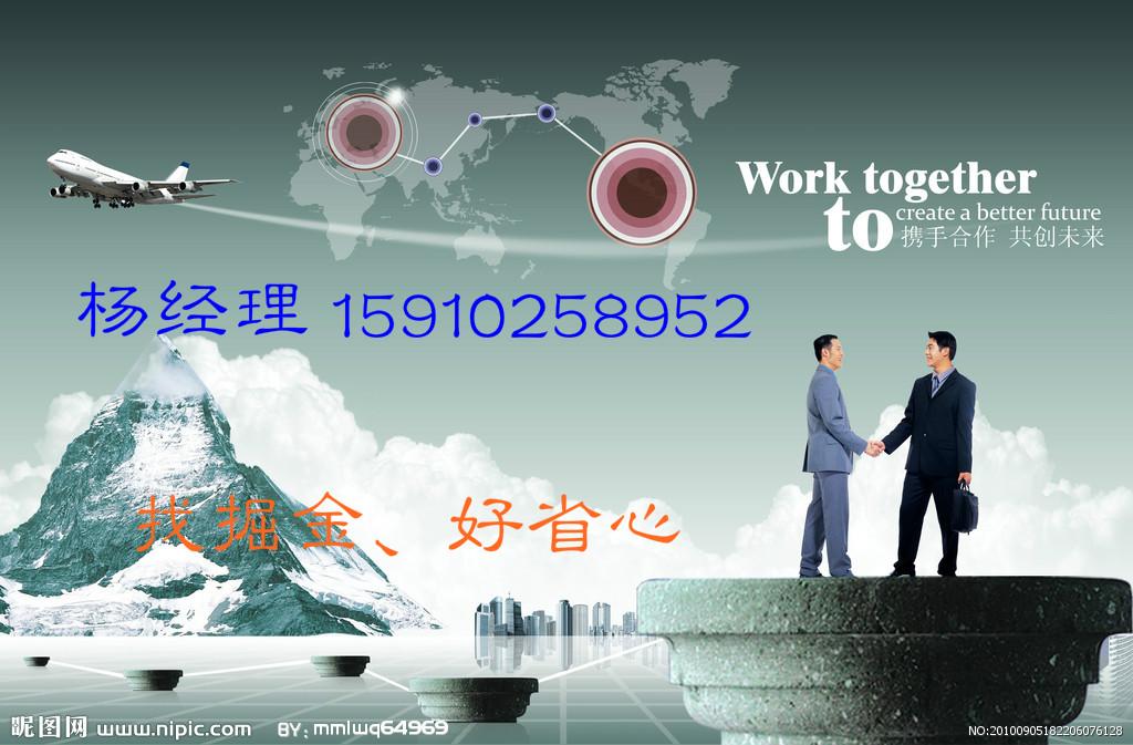 北京建筑智能化系统设计专项乙级资质办理要求 杨先生 159 、1025 、8952 北京建筑智能化系统设计专项乙级资质办理要求 杨先生 159 、1025 、8952 北京建筑智能化系统设计专项乙级资质办理要求 杨先生 159 、1025 、8952 一、建筑智能化系统设计专项资质分: 建筑智能化系统设计甲级资质和建筑智能化系统设计乙级资质 建筑智能化系统设计专项资质乙级业务承接范围: 可从事各类土木建筑工程及其配套设施的智能化项目的咨询、设计。 其中包括: 1、综合布线及计算机网络系统工程; 2、设备监